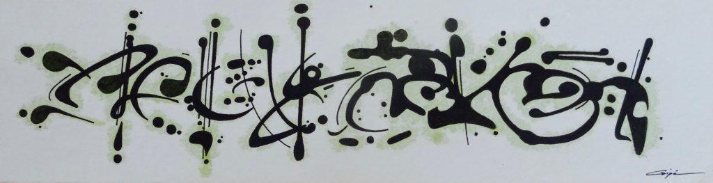 Délire Calligraphique 10