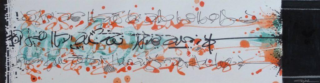 Délire Calligraphique 20