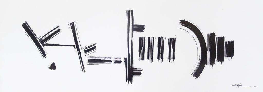 Délire Calligraphique 27