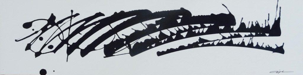 Délire Calligraphique 8