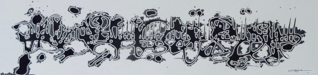 Délire Calligraphique 9