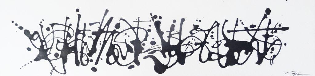Délire calligraphique 2