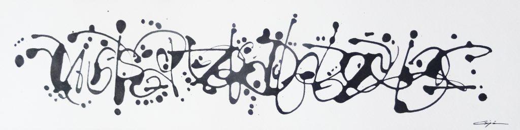 Délire calligraphique 3